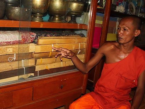 Lá buông - loại giấy quý của người khmer
